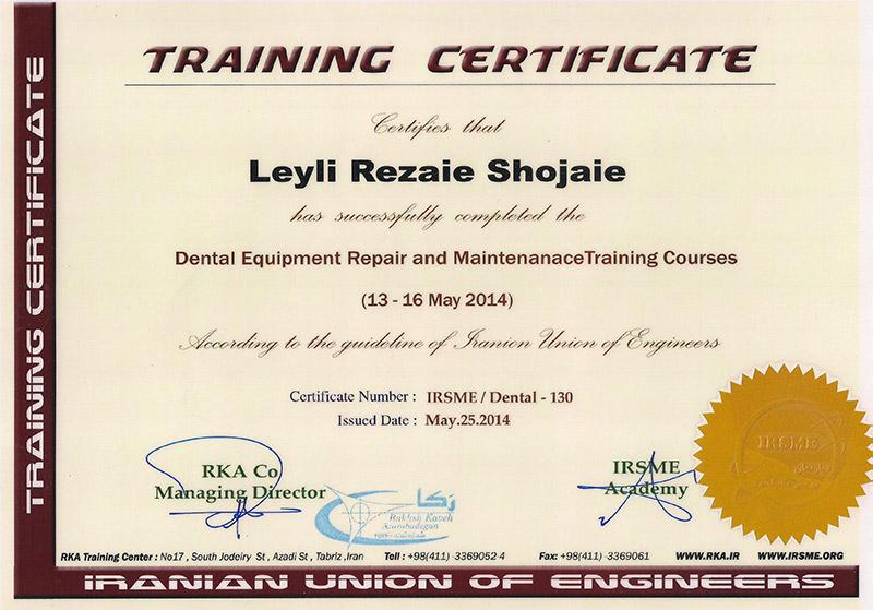 آموزش تعمیرات تجهیزات پزشکی تابستان 95 ویژه مهندسی پزشکی