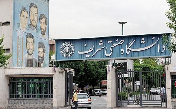 تاریخچه رشته مهندسی پزشکی در ایران-رشته مهندسی پزشکی-مدرسه مهندسی پزشکی-iranianbme.com-biomedical engineering-