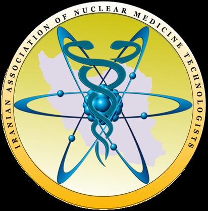 تاریخچه پزشکی هسته ای در ایران-پزشکی هسته ای در ایران-همه چیز در مورد پزشکی هسته ای-مهندسی پزشکی-iranianbme.com