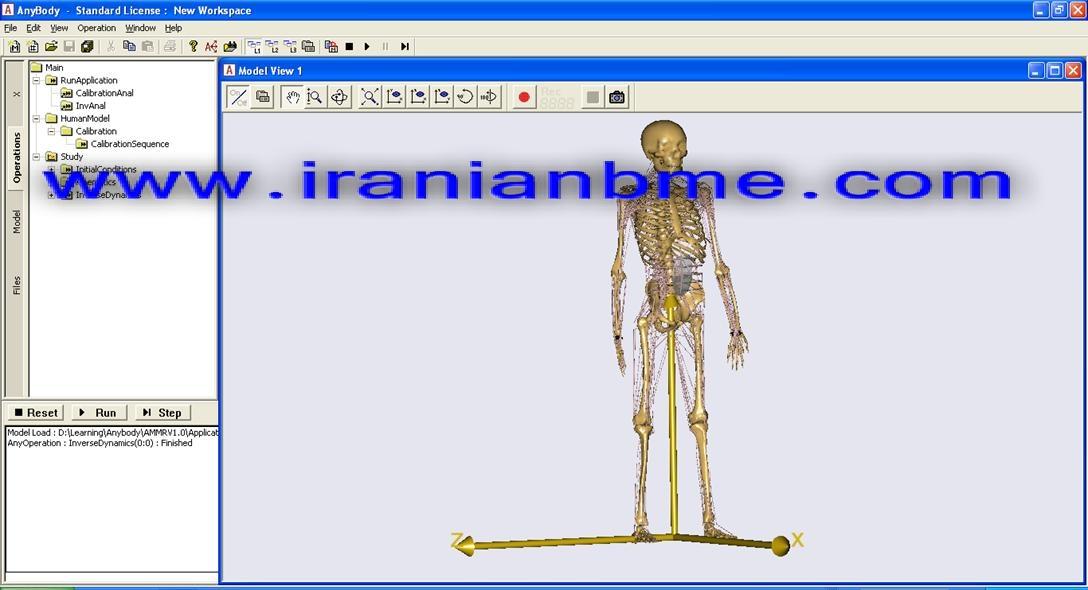 نرم افزار های تخصصی رشته مهندسی پزشکی