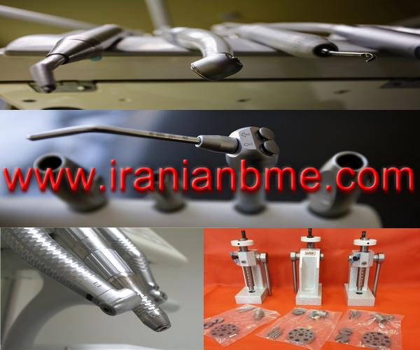 آموزش تعمیرات تجهیزات دندانپزشکی-www.iranianbme.com